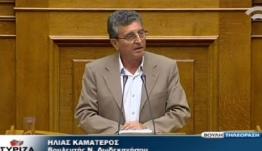 Η.Καματερός: Θα πιέσουμε μέχρι και τον Πρωθυπουργό για τα μικρά νησιά