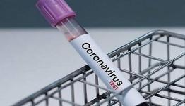 Κορωνοϊός : Δύο νέα κρούσματα και τέσσερις νεκροί σε μια μέρα