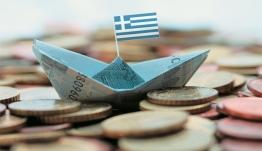 Ελληνικό δημόσιο χρέος: Στα 337,4 δισ. ευρώ