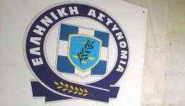 Σελίδα στο διαδίκτυο απέκτησε η Ένωση Αξιωματικών Αστυνομίας Νοτίου Αιγαίου