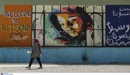 Σε καραντίνα για 14 μέρες η δομή φιλοξενίας στη Ριτσώνα, 20 κρούσματα κορονοϊού
