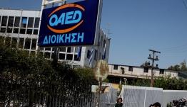 ΟΑΕΔ: Τι θα περιλαμβάνει η προκήρυξη για τις 6.000 θέσεις εργασίας με μισθό ως 1.800 ευρώ στον ιδιωτικό τομέα