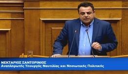 Ν. Σαντορινιός: Η τοποθέτηση του Υπ. Ναυτιλίας για το Μεταφορικό Ισοδύναμο στη Βουλή δείχνει προσπάθεια απαξίωσης και κατάργησης του Μέτρο