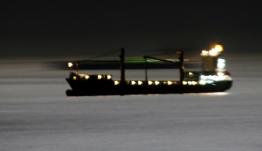 Το ιρανικό δεξαμενόπλοιο που κρατούνταν στο Γιβραλτάρ κατευθύνεται προς την Ελλάδα
