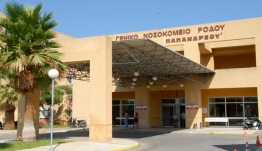 Ανακοίνωση του ΓΝΡ σχετικά με τα κρούσματα Covid-19 στη Ρόδο και τους ελέγχους του Ινστιτούτου Παστέρ