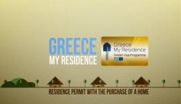 Golden Visa: Νόμιμη η αγορά κατοικιών και μέσω POS