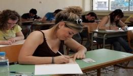 Πανελλαδικές εξετάσεις: Αυξημένη ύλη σε τέσσερα μαθήματα – Οι αλλαγές