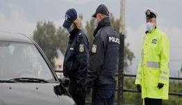 """Αστυνομική """"απόχη"""" για άσκοπες μετακινήσεις ενόψει Πάσχα - Μαζικοί έλεγχοι και διπλασιασμός προστίμων"""