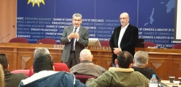 «Θα ενδυναμώσουμε την συνεργασία μας, για τον τίτλο της Γαστρονομικής Περιφέρειας της Ευρώπης 2019»
