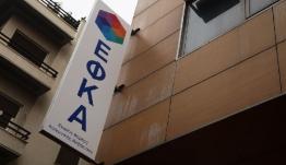 ΕΦΚΑ: Κόλπο για νέες μειώσεις συντάξεων -Επιλεκτικές επιστροφές αναδρομικών