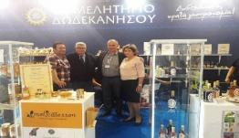 Δυναμική παρουσία της Περιφέρειας Νοτίου Αιγαίου και των παραγωγών στην διεθνή έκθεση FOOD EXPO 2019 στην Αθήνα