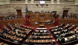 Βουλή: Φρένο σε ρύθμιση που θα μετέτρεπε την ΑΑΔΕ σε Μεγάλο Αδελφό