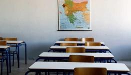 Τι θα ισχύσει με τις απουσίες στα σχολεία λόγω γρίπης – Εγκύκλιος του υπ. Παιδείας