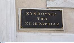 Υπέρ της παράτασης του δικαστικού έτους οι δικαστές του ΣτΕ