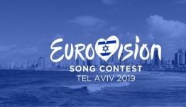 Έλληνας ο συνθέτης του τραγουδιού της Μολδαβίας στη Eurovision (βίντεο)