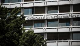 Παράταση στην υποβολή φορολογικών δηλώσεων λόγω κορωνοϊού