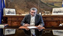 Παρατείνεται η ισχύς της Προγραμματικής Σύμβασης Περιφέρειας και ΑΝΔΩ, για την υποστήριξη των μικρών δήμων της Δωδεκανήσου