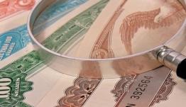 Περιζήτητο το 7ετές ελληνικό ομόλογο – Πάνω από 13 δισ. ευρώ οι προσφορές