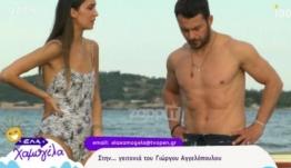 Γιώργος Αγγελόπουλος: «Έχω κάνει unfollow τον Σάκη Τανιμανίδη εδώ και πολύ καιρό»