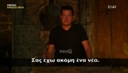 Survivor: Χαμός με την ανακοίνωση του Acun Ilicali! Δεν φαντάζεστε τι θα συμβεί από εδώ και στο εξής…