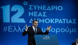Μητσοτάκης: Επίδομα 2.000 ευρώ για κάθε νέο παιδί, διπλάσια αύξηση κατώτατου μισθού από την ανάπτυξη