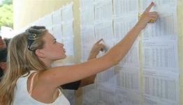 Πανελλαδικές: Από το 2020 έως και 13.000 υποψήφιοι στα ΑΕΙ χωρίς εξετάσεις
