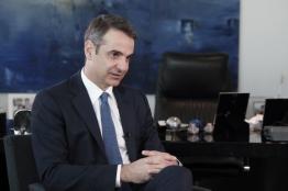 Κυρ. Μητσοτάκης: Σε ένα μήνα από την εκλογή της, η ΝΔ θα αρχίσει να μειώνει τους φόρους
