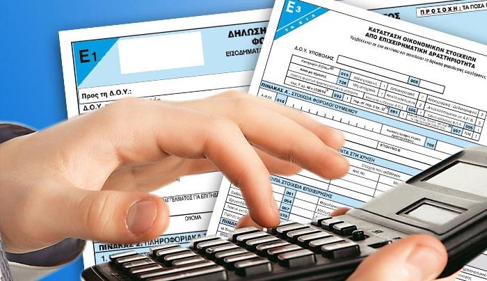 Φόροι: Τι ισχύει για τα εισοδήματα που δεν έχουμε εισπράξει