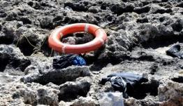 Επιχείρηση διάσωσης μεταναστών ανοιχτά της Τουρκίας - Ανασύρθηκε ένα παιδί νεκρό