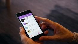 Aπάτη μέσω Viber με κέρδος 8.300 ευρώ -Πώς στήθηκε το κόλπο