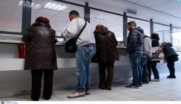 """Η """"παγίδα"""" της νέας ρύθμισης χρεών στην Εφορία: Τσουχτερό το επιτόκιο για όσους άφησαν αρρύθμιστες οφειλές"""
