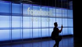 Το Facebook λανσάρει νέα εφαρμογή chat για ζευγάρια