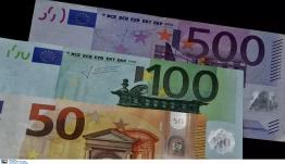Πρεμιέρα του Ταμείου Εγγυοδοσίας της Ελληνικής Αναπτυξιακής Τράπεζας