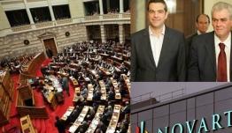 Στη Βουλή ο φάκελος Novartis για Τσίπρα και Παπαγγελόπουλο - Την Τετάρτη οι ανακοινώσεις