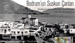 Το Βodrum-Πετρούμι της χριστιανικής εποχής