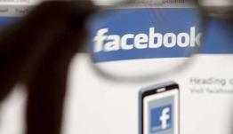 Προβλήματα στη λειτουργία του Facebook