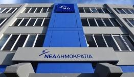 """Με βίντεο και η απάντηση ΝΔ σε ΣΥΡΙΖΑ: """"Αφού ψάχνει απάτη, θυμίζουμε το α' εξάμηνο του 2015"""""""