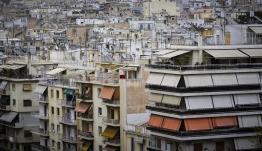 Εξοικονομώ κατ' οίκον: Έρχονται φορολογικές «ανάσες» και τραπεζικά δάνεια με μηδέν επιτόκιο