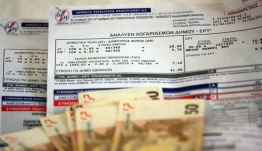 'Ερχεται ο «Τειρεσίας» για τους κακοπληρωτές ρεύματος - «Βόμβα» για όσους δεν πληρώνουν