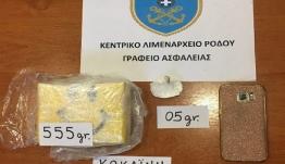 Καταδίκες για διακίνηση σημαντικών ποσοτήτων κοκαΐνης