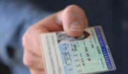 Πώς το ΑΦΜ θα γίνει ο νέος προσωπικός αριθμός και στις ταυτότητες