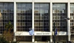 Τρεις δικαστικοί προκρίνονται για τη θέση του προέδρου του Αρείου Πάγου – Αντιδράσεις από ΣΥΡΙΖΑ