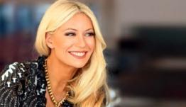 Μαρία Μπακοδήμου: Σε ποιο κανάλι θα τη δούμε και με ποιο νέο project;