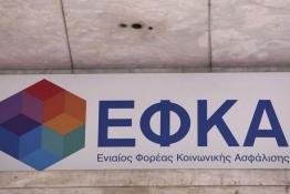 ΕΦΚΑ : Τι θα γίνει με τις ασφαλιστικές εισφορές των ελεύθερων επαγγελματιών
