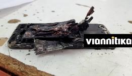 Ηράκλειο: Το κινητό ανατινάχθηκε και έγινε άμορφη μάζα