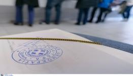 Φορολογικές δηλώσεις: Ποιοι 18άρηδες θα πρέπει να κλείσουν… ραντεβού με την Εφορία