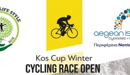 Kos Cup Winter Cycling Race OPEN 2018-19 – ΑΠΟΤΕΛΕΣΜΑΤΑ