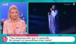 """Η Χάρις Αλεξίου σε μια συγκλονιστική εξομολόγηση """"αποχαιρέτησε"""" τη φωνή της και το τραγούδι"""
