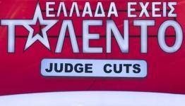 Ελλάδα έχεις ταλέντο: Αυτοί είναι οι δύο καλεσμένοι – έκπληξη στα Judge Cuts!Ποιους θα δούμε στην κριτική επιτροπή την Κυριακή 18 Νοεμβρίου και τη Δευτέρα 19 Νοεμβρίου;