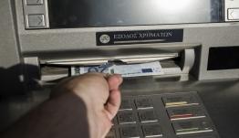 Μπαράζ πληρωμών σήμερα - Ποιοι θα δουν χρήματα στους λογαριασμούς τους